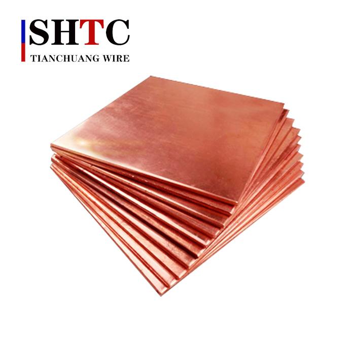 bronze sheet
